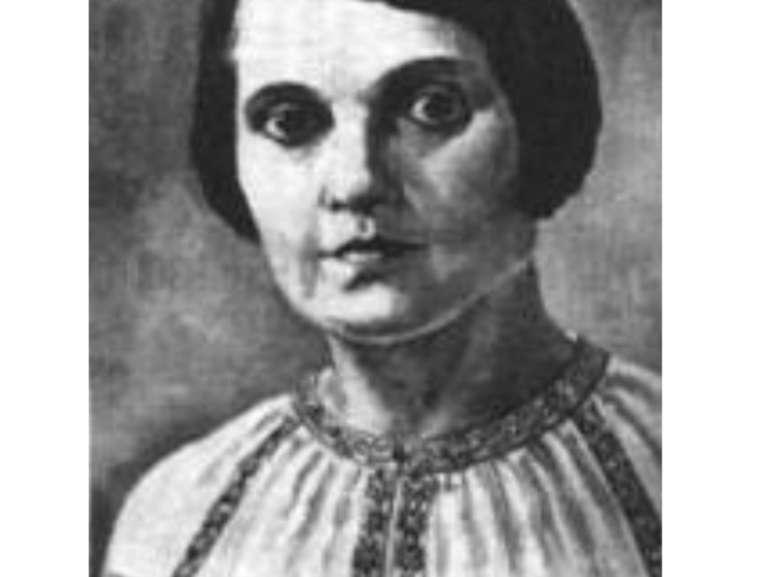 Марійка Підгірянка 1881-1963