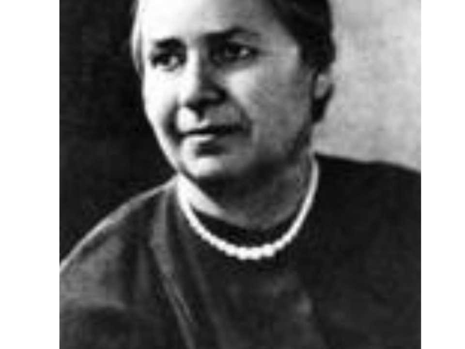 Наталя Забіла 1903-1985