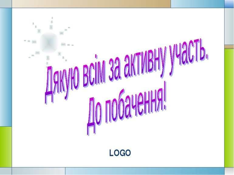 Company Logo LOGO