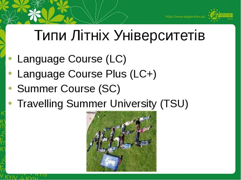 Типи Літніх Університетів Language Course (LC) Language Course Plus (LC+) Sum...