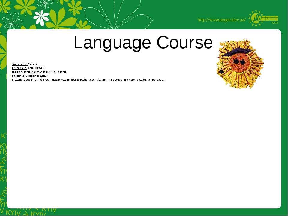 Language Course Тривалість: 2 тижні Викладачі: члени AEGEE Кількість годин за...