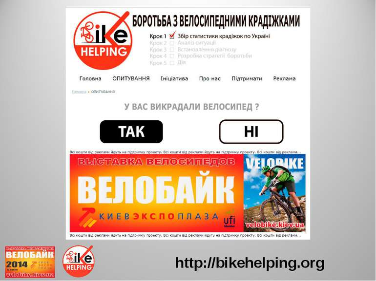 http://bikehelping.org