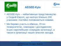 AEGEE-Kyiv AEGEE-Kyiv – найактивніше представництво у Східній Європі, що налі...