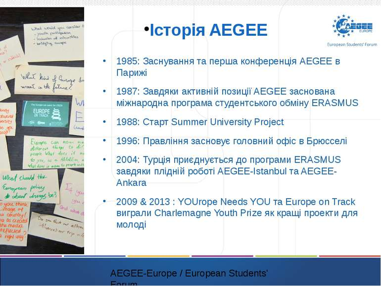 Історія AEGEE 1985: Заснування та перша конференція АEGEE в Парижі 1987: Завд...