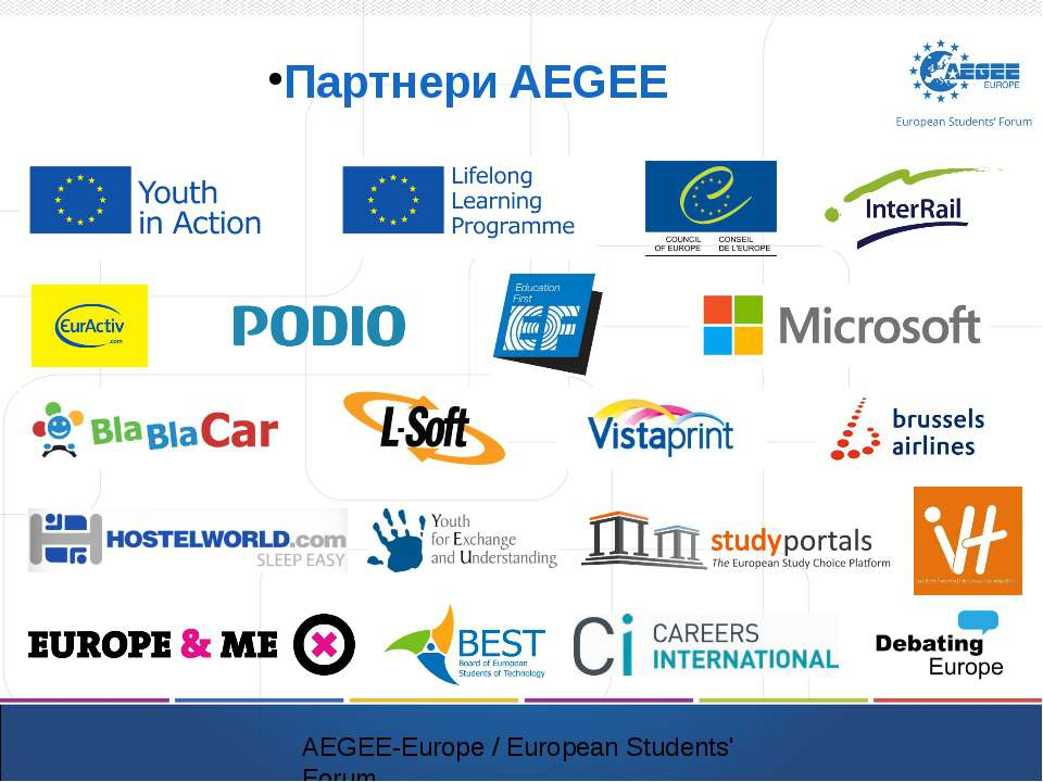 Партнери AEGEE AEGEE-Europe / European Students' Forum