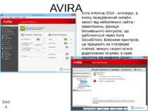 ESET SMART SECURITY Антивірус ESET-нова версія антивіруса розробленна з викор...