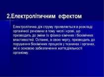 2.Електролітичним ефектом Електролітична дія струму проявляється в розкладі ...