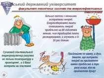 Сучасний опалювальний терморегулятор регулює не тільки температуру в приміщен...