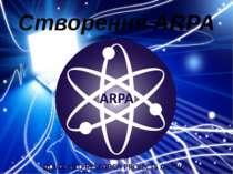 Створення ARPA