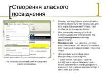 Створення власного посвідчення Пошта, що надходить до поштового клієнта, може...