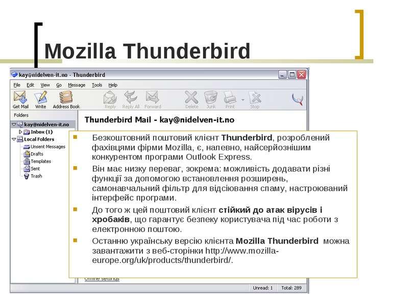 Mozilla Thunderbird Безкоштовний поштовий клієнт Thunderbird, розроблений фах...