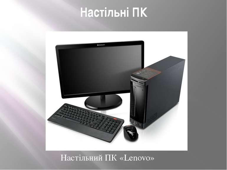 Настільні ПК Настільний ПК «Lenovo»