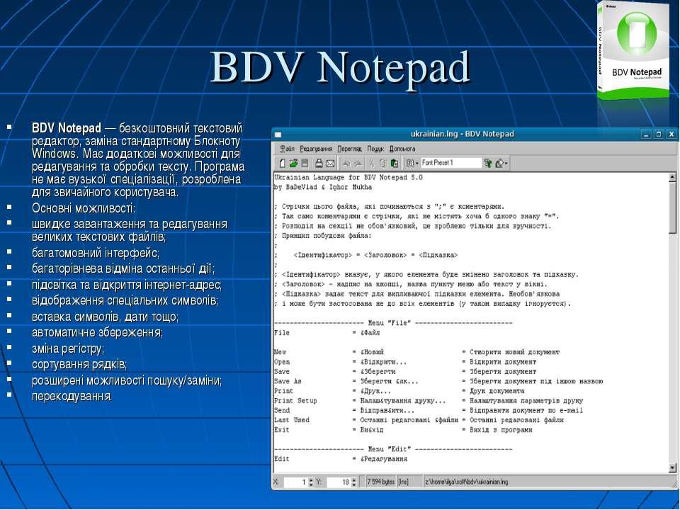 BDV Notepad BDV Notepad— безкоштовний текстовий редактор, заміна стандартном...