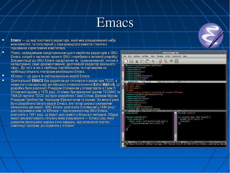 Emacs Emacs— це видтекстового редактора, який має розширюваний набір можлив...