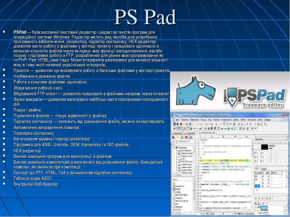 PS Pad PSPad— безкоштовнийтекстовий редакторі редактортекстів програмдля...