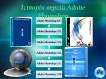 Тривимірна графіка Тривимірна графіка— розділкомп'ютерної графіки, сукупніс...