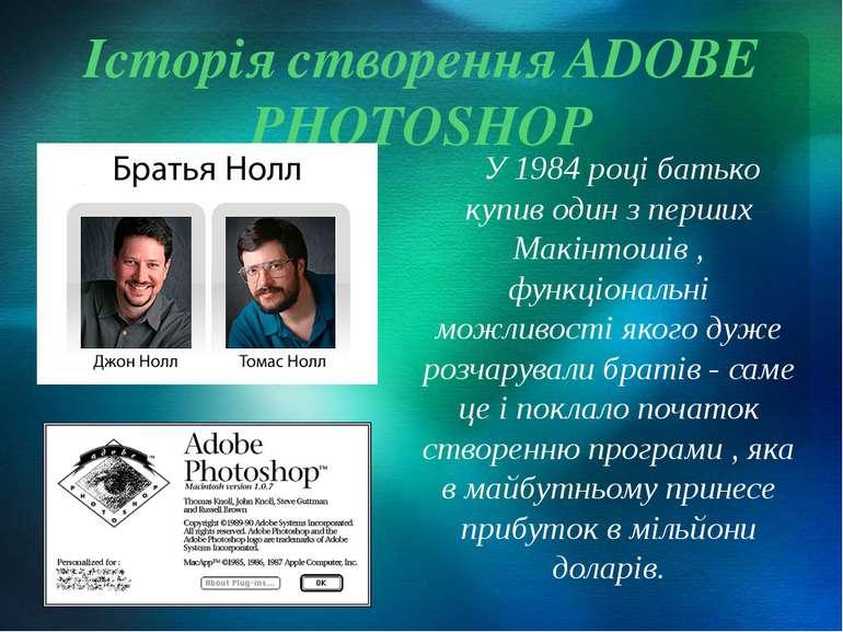 Огляд панелі інструментів Adobe Photoshop CS2
