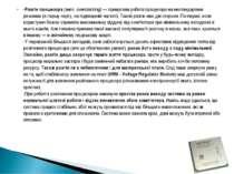 -Розгін процесора (англ. overclocking) — примусова робота процесора на нестан...