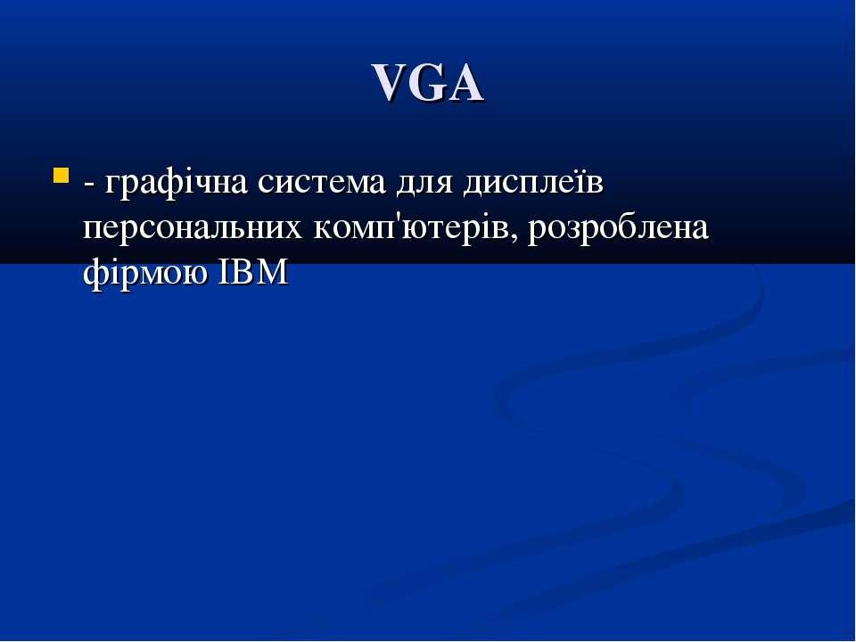 VGA - графічна система для дисплеїв персональних комп'ютерів, розроблена фірм...