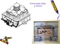 Успенський собор у Галичі
