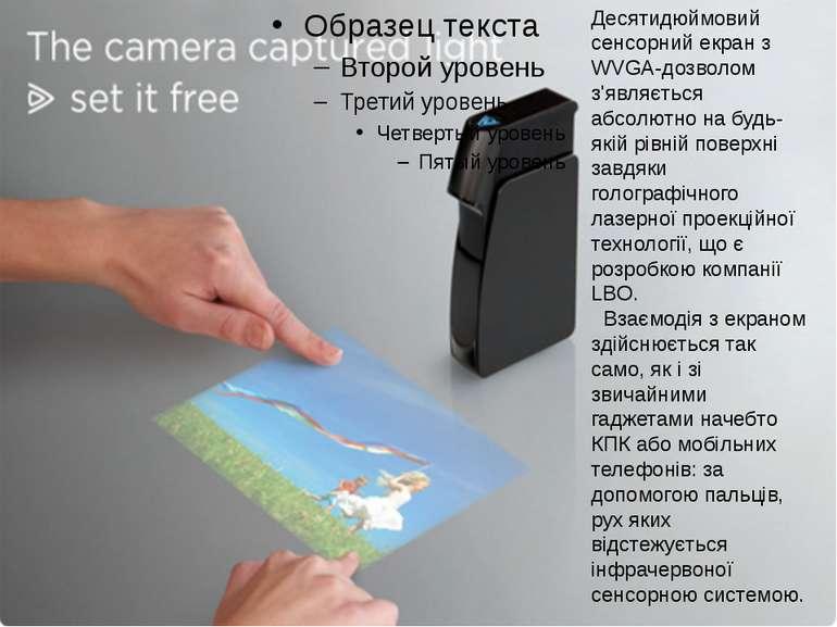 Light Touch Десятидюймовий сенсорний екран з WVGA-дозволом з'являється абсолю...