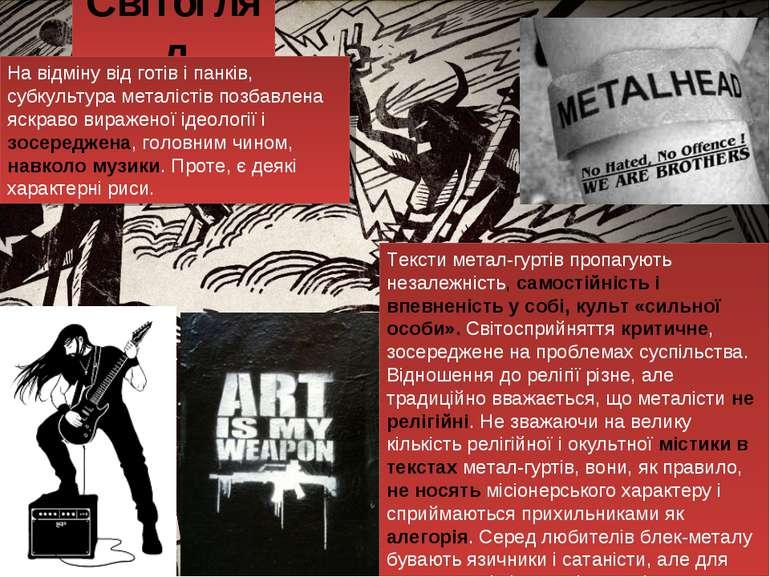Світогляд На відміну від готів і панків, субкультура металістів позбавлена яс...
