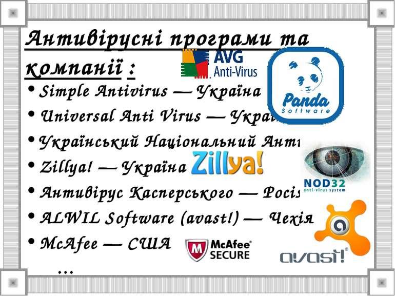 Антивірусні програми та компанії : Simple Antivirus — Україна Universal Anti ...
