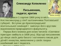 Народився 1 серпня 1900 року в місті Костянтиноград у сім'ї залізничника Полт...