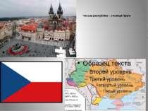Чеська республіка – столиця Прага