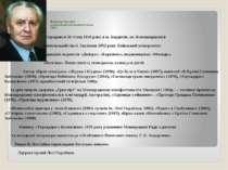 Всеволод Нестайко український дитячий письменник, казкар (1930-) Народився 30...