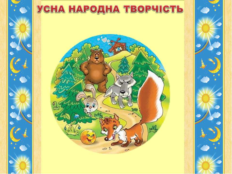 Гайдай Галини Володимирівни