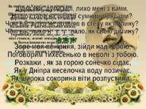 За любов до України і за вірші цар відправив 33-річного Тараса Шевченка солда...