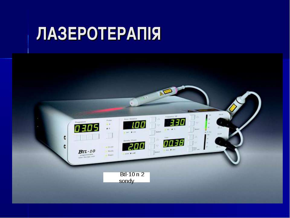ЛАЗЕРОТЕРАПІЯ Btl-10 n 2 sondy