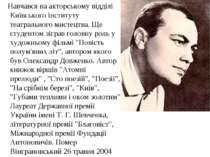 Навчався на акторському відділі Київського інституту театрального мистецтва. ...
