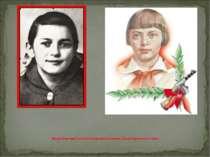 Зінаїді Портновій посмертно присвоєно звання Героя Радянського Союзу.