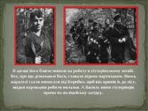 В загоні його благословили на роботу в гітлерівському штабі. Все, про що дізн...