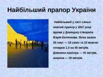 Найбільший прапор України Найбільший усвіті синьо-жовтий прапор у2007році ...