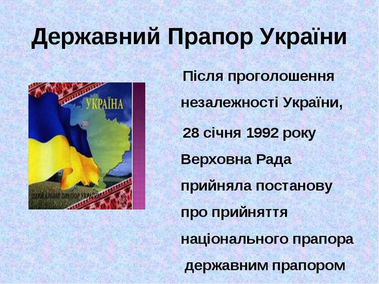 Державний Прапор України Після проголошення незалежності України, 28 січня 19...