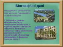 Біографічні дані Народився в селі Богопіль нині містечко Первомайськ на Микол...