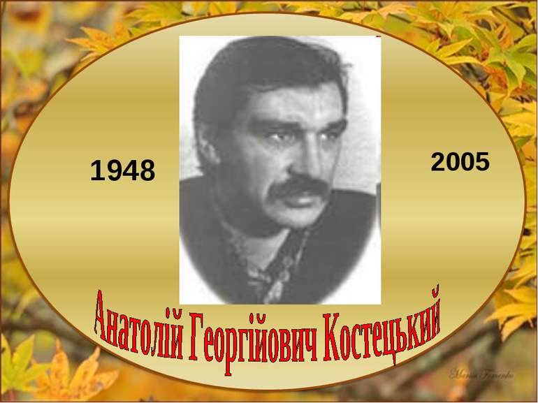 1948 2005
