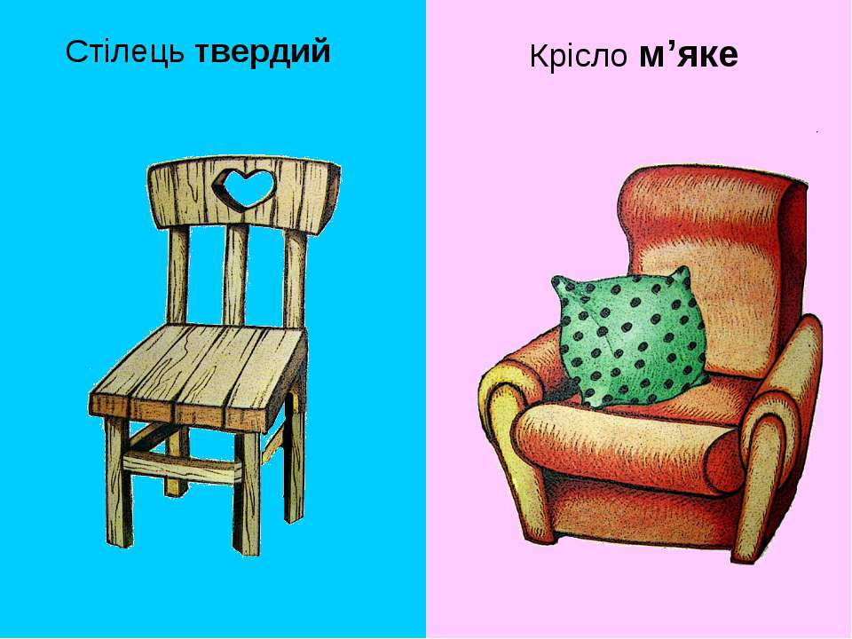 Стілець твердий Крісло м'яке