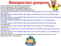 Використані джерела http://images.clipartof.com/small/211795-Royalty-Free-RF-...