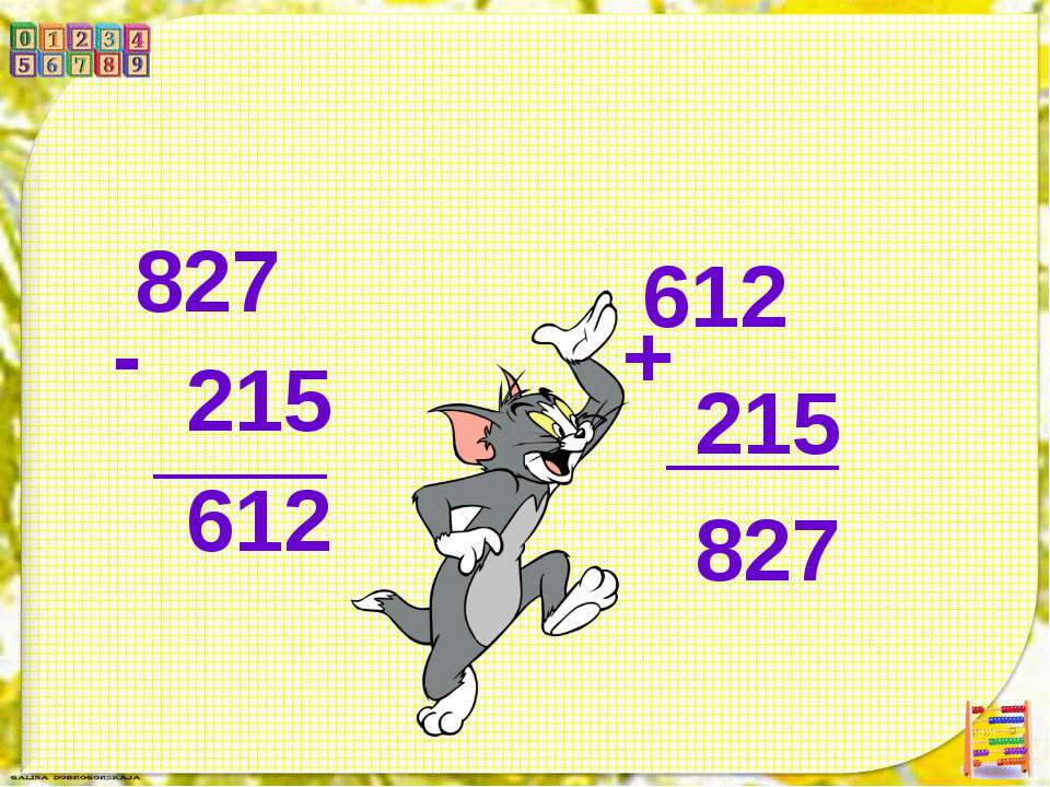 827 215 612 - 612 215 827 +