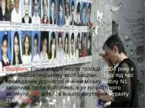 1 вересня, Росія згадує жертв трагедії 2004 року в північноосетинському місті...