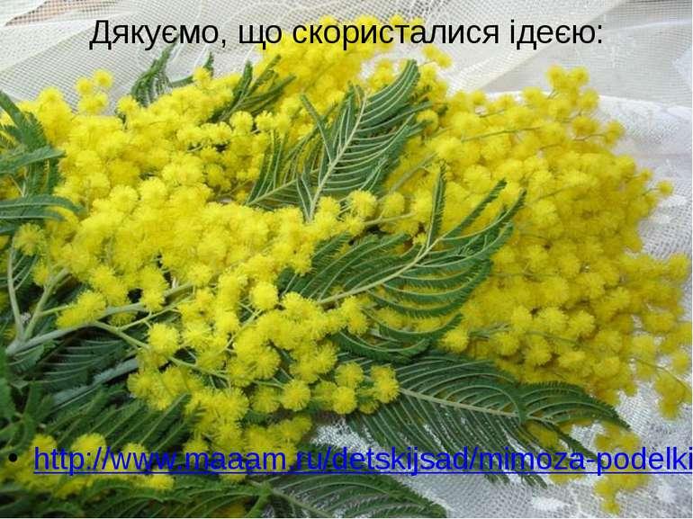 http://www.maaam.ru/detskijsad/mimoza-podelki-iz-bumagi-torcevanie-kviling-ap...
