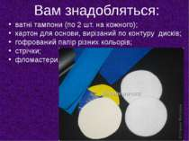 Вам знадобляться: ватні тампони (по 2 шт. на кожного); картон для основи, вир...