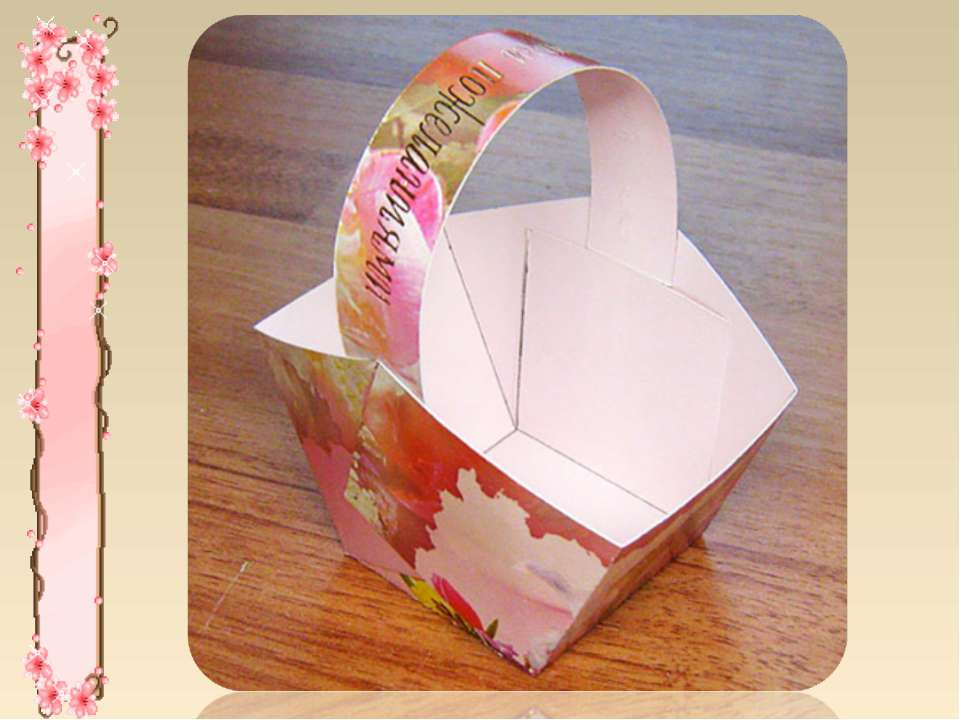 Как сделать корзинку из картона своими