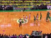 Гравець під час гри, злякавшись суперника, схопив м'яч у руки і почав бігти д...