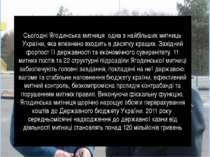 Сьогодні Ягодинська митниця одна з найбільших митниць України, яка впевнено в...