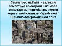 Землетрус на Гаїті - великий землетрус на острові Гаїті став результатом пере...